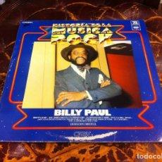 Discos de vinilo: LP. HISTORIA DE LA MÚSICA ROCK. BILLY PAUL. (Nº 75) 1981. Lote 277821133