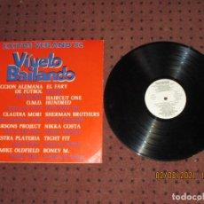 Discos de vinilo: EXITOS VERANO 82 - VIVELO BAILANDO - VARIOS ARTISTAS - SPAIN - ARIOLA - REF 0294 - PROMOCIONAL - IBL. Lote 277821183