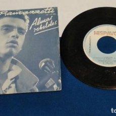 Discos de vinilo: VINILO PROMO ( EROS RAMAZZOTTI ALMAS REBELDES / ORA CANTADO EN ESPAÑOL SINGLE VINILO 1985 HISPAVOX. Lote 277847598
