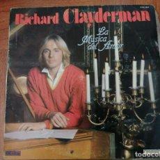 Discos de vinilo: RICHARD CLAYDERMAN. LA MUSICA DEL AMOR. Lote 278034828