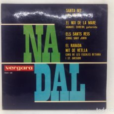 Discos de vinilo: EP LITA TORELLO NADAL CARATULA PESEBRE POP ART. Lote 278213478