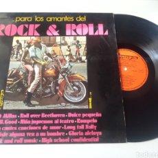 Discos de vinilo: COMPILACION LP PARA LOS AMANTES DEL ROCK & ROLL 1975. Lote 278233663