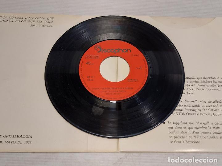 Discos de vinilo: LA PRINCIPAL DE LA BISBAL / VII CURSO INTERNACIONAL DE OFTALMOLOGÍA / SINGLE OBSEQUIO / MBC. ***/*** - Foto 2 - 278267408