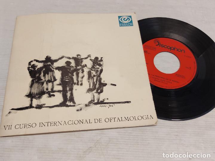 LA PRINCIPAL DE LA BISBAL / VII CURSO INTERNACIONAL DE OFTALMOLOGÍA / SINGLE OBSEQUIO / MBC. ***/*** (Música - Discos - Singles Vinilo - Country y Folk)