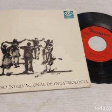 Discos de vinilo: LA PRINCIPAL DE LA BISBAL / VII CURSO INTERNACIONAL DE OFTALMOLOGÍA / SINGLE OBSEQUIO / MBC. ***/***. Lote 278267408
