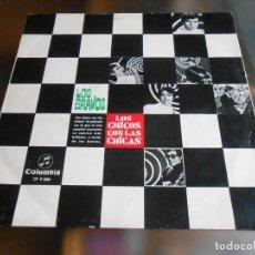Discos de vinilo: BRAVOS, LOS - LOS CHICOS CON LAS CHICAS -, LP, TE QUIERO ASÍ + 11, AÑO 1967. Lote 278274678