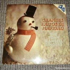 Discos de vinilo: GRANDES ÉXITOS DE NAVIDAD. EDICION ESPAÑOLA. DISCOS GAVIOTA. 1974. Lote 278349603