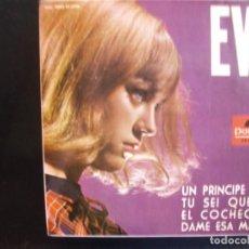 Discos de vinilo: EVA- EL COCHECITO. EP.. Lote 278366793