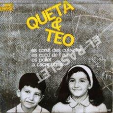 Discos de vinilo: MAGNIFICO SINGLE DE QUETA & TEO - A CAÇAR TIGRES. Lote 278368393