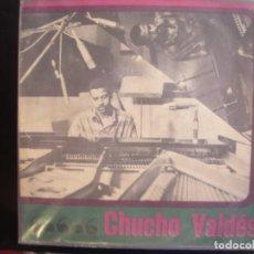 Discos de vinilo: CHUCHO VALDÉS- GUAJIRA GUANTANAMERA. EP. MUY RARO.. Lote 278369023