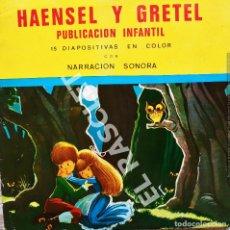Discos de vinilo: HAENSEL Y GRETEL - ANTIGÜA PUBLICACION INFANTIL SONORA + 15 DIAPOSITIVAS EN COLOR. Lote 278369953