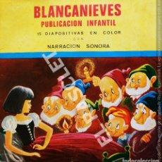 Discos de vinilo: BLANCANIEVES- ANTIGÜA PUBLICACION INFANTIL SONORA + 15 DIAPOSITIVAS EN COLOR. Lote 278370108