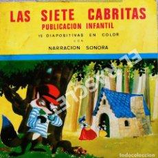 Discos de vinilo: LAS SIETE CABRITAS - ANTIGÜA PUBLICACION INFANTIL SONORA + 15 DIAPOSITIVAS EN COLOR. Lote 278370218