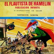 Discos de vinilo: EL FLAUTISTA DE HAMELIN - ANTIGÜA PUBLICACION INFANTIL SONORA + 15 DIAPOSITIVAS EN COLOR. Lote 278370778