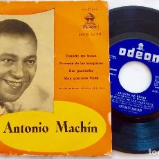 Discos de vinilo: ANTONIO MACHIN. CUANDO ME BESAS +3- EP ORIGINAL ESPAÑA 1958. Lote 278389168