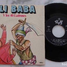 Discos de vinilo: ALI BABA Y LOS 40 LADRONES. TEATRO INFANTIL SAMANIEGO. ALFONSO AGULLO. SINGLE ESPAÑA 1970. Lote 278389418