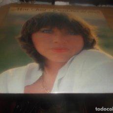 Discos de vinilo: LP - MARI TRINI - ORACIONES DE AMOR -LP HISPAVOX - 1981 - CONTIENE ENCARTE. Lote 278408578