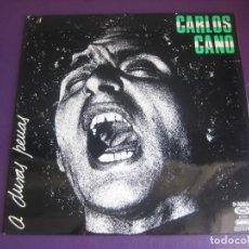 Discos de vinilo: CARLOS CANO – A DURAS PENAS - LP MOVIEPALY GONG 1976 - NUEVA COPLA 70'S - DIRIA Q SIN USO. Lote 278412363