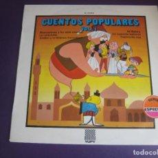 Discos de vinilo: CUENTOS POPULARES VOL 1 - LP YUPY 1970 - CENICIENTA - ALADINO - BLANCANIEVES - CAPERUCITA - ALI BABA. Lote 278416188