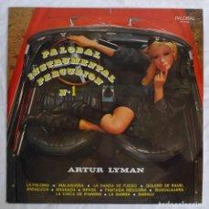 Discos de vinilo: LP VINILO ARTUR LYMAN PALOBAL INSTRUMENTAL PERCUSION Nº 1. Lote 278420498