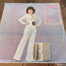 Discos de vinilo: IVETE HORNER - IVETTE HORNER VARIETES-ACCORDEON (LP, ALBUM). Lote 278420898