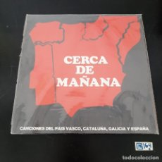 Disques de vinyle: CERCA DE MAÑANA. Lote 278423803