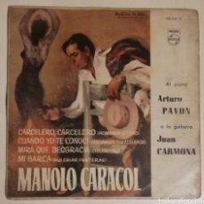 Discos de vinilo: MANOLO CARACOL - CARCELERO. Lote 278427913