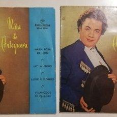 Discos de vinilo: NIÑA DE ANTEQUERA - DOS EPS. Lote 278428643