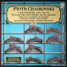 Discos de vinilo: LOS GRANDES COMPOSITORES 67. PIOTR CHAIKOVSKI. CASCANUECES. EL LAGO DE LOS CISNES.. Lote 278434658