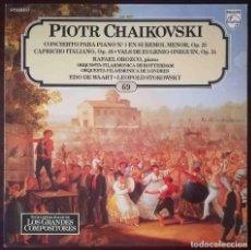 Discos de vinilo: LOS GRANDES COMPOSITORES 69. PIOTR CHAIKOVSKI. CONCIERTO PARA PIANO Nº 1. CAPRICHO ITALIANO. VALS.. Lote 278434793