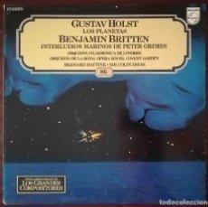 Discos de vinilo: LOS GRANDES COMPOSITORES 86. GUSTAV HOLST (LOS PLANETAS) BENJAMIN BRITTEN (INTERLUDIOS MARINOS). Lote 278435033