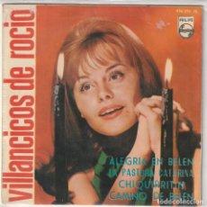 Discos de vinilo: ROCIO DURCAL - VILLANCICOS DE ROCIO (EP PHILIPS 1964) PACO DE LUCIA. Lote 278452943