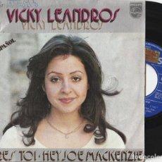 Discos de vinilo: VICKY LEANDROS - APRES TOI (SINGLE PHILIPS 1972) CANTA EN ESPAÑOL · EUROVISION. Lote 278453688