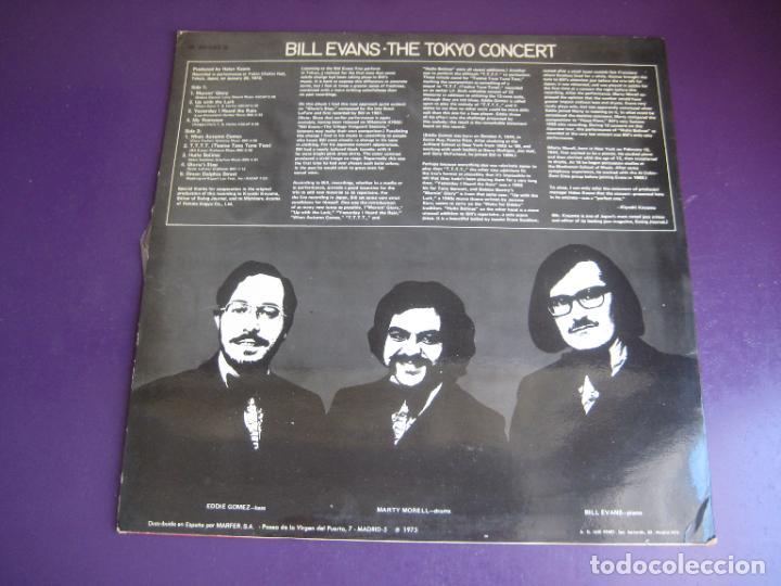 Discos de vinilo: Bill Evans – The Tokyo Concert - LP FANTASY MARFER 1975 - JAZZ POST BOP - SIN USO - Foto 2 - 278490968