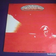 Discos de vinilo: BILL EVANS – THE TOKYO CONCERT - LP FANTASY MARFER 1975 - JAZZ POST BOP - SIN USO. Lote 278490968