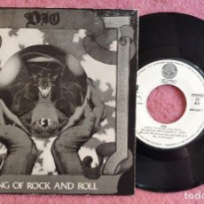 """Discos de vinilo: 7"""" DIO - KING OF ROCK AND ROLL / SACRED HEART - POLYGRAM 884 690-7 - SPAIN PRESS (VG++/EX-). Lote 278514153"""