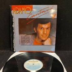 Discos de vinilo: ADAMO / CANTARÉ / LP - HISPAVOX-1990 / MBC. ***/***. Lote 278516528