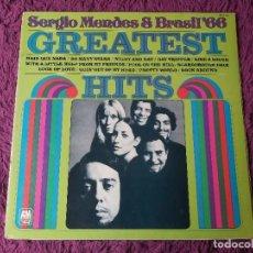 Discos de vinilo: SÉRGIO MENDES & BRASIL '66 – GREATEST HITS ,VINYL LP 1977 SPAIN GATEFOLD AMLS985. Lote 278528403
