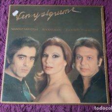 """Discos de vinilo: MANOLO SANLUCAR, ROCIO JURADO, JUAN PEÑA """"EL LEBRIJANO"""" – VEN Y SÍGUEME ,2 X VINYL LP 1982 SPAIN. Lote 278529793"""