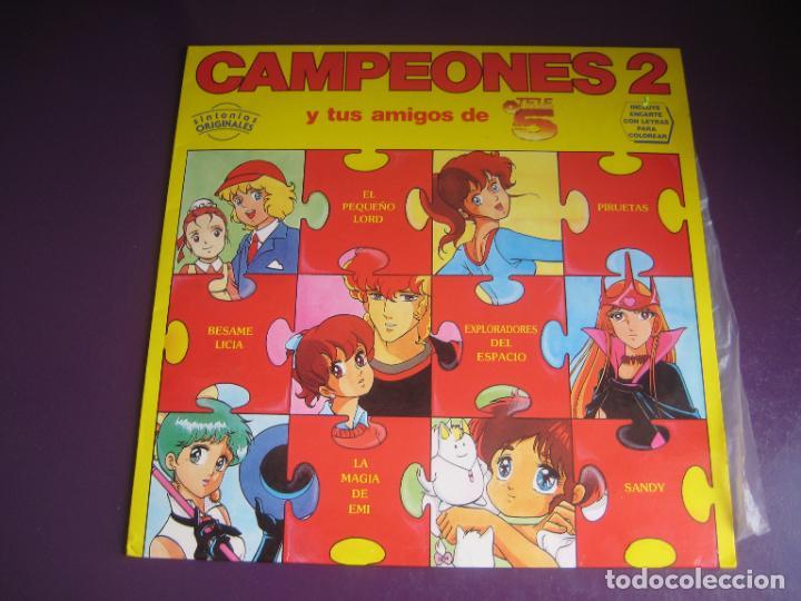CAMPEONES 2 Y TUS AMIGOS DE TELE 5 - LP VEMSA 1991 - EXPLORADORES DEL ESPACIO - PEQUEÑO LORD - TVE (Música - Discos - LPs Vinilo - Música Infantil)