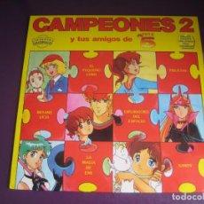 Discos de vinilo: CAMPEONES 2 Y TUS AMIGOS DE TELE 5 - LP VEMSA 1991 - EXPLORADORES DEL ESPACIO - PEQUEÑO LORD - TVE. Lote 278598253