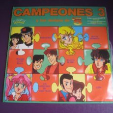 Discos de vinilo: CAMPEONES 3 Y TUS AMIGOS DE TELE 5 - DOBLE LP VEMSA 1991 - PANDA JULIA - INVENTOS EVA - SANDY - TV 9. Lote 278598703