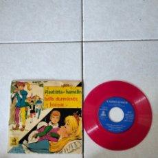 Discos de vinilo: EL FLAUTISTA DE HAMELIN / LA BELLA DURMIENTE DEL BOSQUE - JAVIER CASAS - SPAIN-ODEON - PR. Lote 278608343