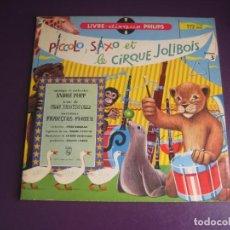 Discos de vinilo: ANDRÉ POPP - PICCOLO SAXO ET LE CIRQUE JOLIBOIS VOL3 - 10 PULGADAS FRANCIA 1958 INFANTIL EN FRANCES. Lote 278609168