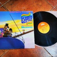 Discos de vinilo: MOCEDADES LA VUELTA AL MUNDO DE WILLY FOG LP VINILO DEL AÑO 1983 CONTIENE 8 TEMAS AMAYA URANGA. Lote 278609773