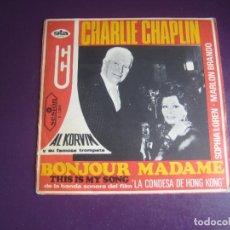 Discos de vinilo: AL KORVIN Y SU TROMPETA - SG SESION 1967 - BSO CONDESA HONG KONG - SOFIA LOREN - CHAPLIN - BRANDO. Lote 278610283