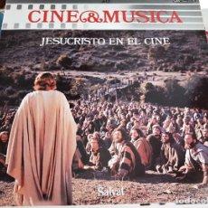 Discos de vinilo: JESUCRISTO EN EL CINE CBS SPECIAL PRODUCTS,SERIE CINE & MUSICA. SALVAT – 980267-1. NUEVO.. Lote 278616663