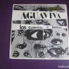 Discos de vinilo: AGUAVIVA – LOS CUENTOS / LÍMITES - SG ACCION 1970 - PSICODELIA FOLK ROCK 70'S - PEPE NIETO. Lote 278617608