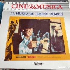 Discos de vinilo: LA MÚSICA DE DIMITRI TIOMKIN DISCOS CBS SPECIAL PRODUCTS – 980 284-1.NUEVO. Lote 278620053