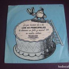 Discos de vinilo: ENRIQUE Y ANA CANTA SUPERVILLANCICOS - SG PROMO HISPAVOX CADENA SER 1983 - SIN APENAS USO. Lote 278623213